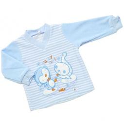 Купить Джемпер с вышивкой IDEA KIDS «Весёлые полосатики». Цвет: голубой