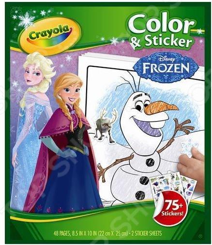 Раскраска Crayola «Холодное сердце» с наклейками парик анны холодное сердце uni
