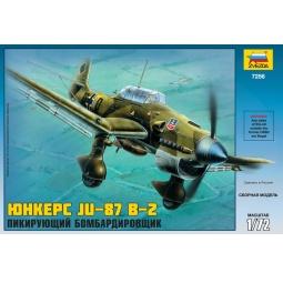 """фото Сборная модель Звезда Самолет """"Юнкерс"""" Ju-87B2"""