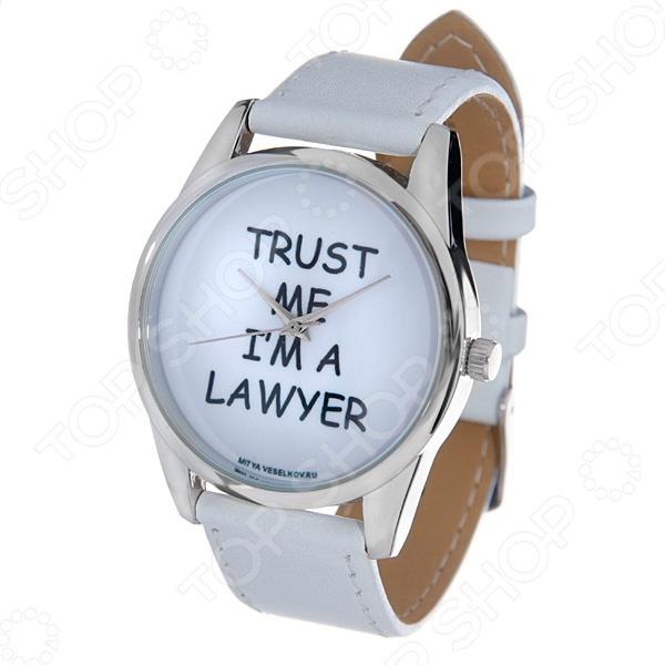 Часы наручные Mitya Veselkov «Верь мне, я юрист» MV.White