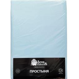 фото Простыня гладкокрашеная Сова и Жаворонок Premium. Цвет: светло-голубой. Размер простыни: 145х220 см