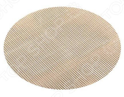Сетка для духовки и гриля Marmiton 17050 сетка малярная на пол где