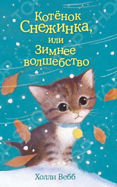 Произведения зарубежных писателей Эксмо 978-5-699-77595-8 arsisbooks 978 5 904155 30 8