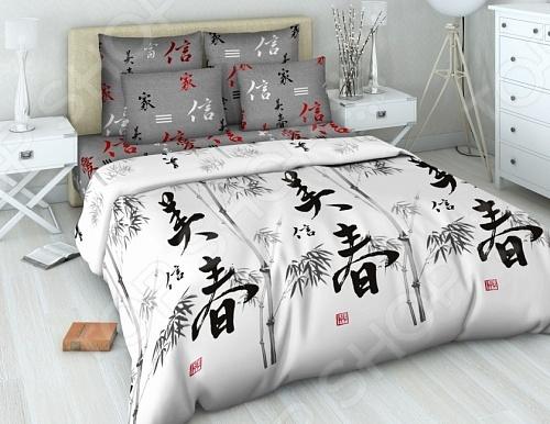Комплект постельного белья Василиса «Символ благополучия» постельное белье василиса комплект постельного белья из сатин�� 1 5 спальный