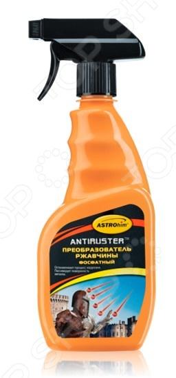 Преобразователь ржавчины фосфатный Астрохим ACT-467 Antiruster