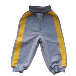 фото Брюки для мальчиков трикотажные Ёмаё. Цвет: серый с желтым. Размер: 32. Рост: 122 см