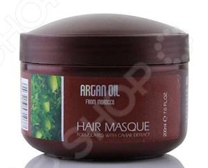 Маска для питания и увлажнения волос с маслом арганы из Марокко и экстрактом икры набор миниатюр для восстановления поврежденных волос с маслом арганы 15 15мл