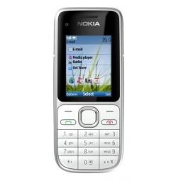 фото Мобильный телефон Nokia C2-01. Цвет: серебристый