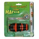 Купить Интерактивная игрушка Eclipse Toys Гусеница Магна