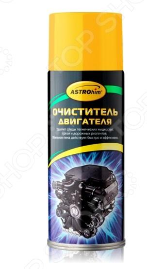 Очиститель двигателя пенный Астрохим ACT-387 очиститель деталей тормозов и сцепления астрохим act 4306 антискрип