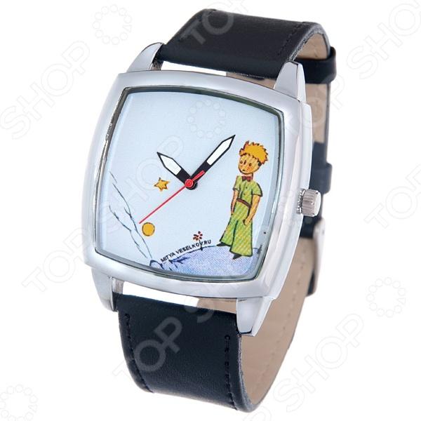 Часы наручные Mitya Veselkov «Маленький принц» CH