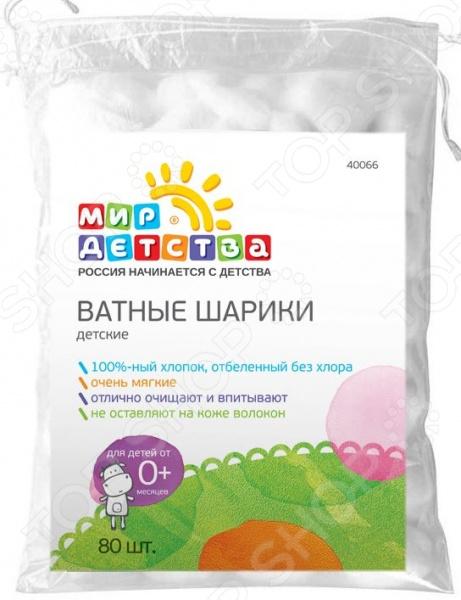 фото Ватные шарики детские Мир детства 40066, Уход за кожей
