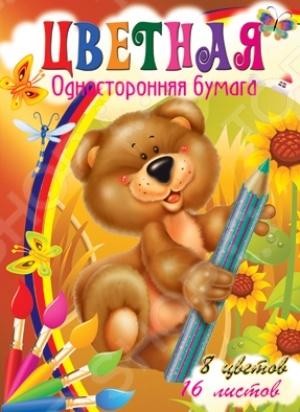 Набор бумаги Бриз «Веселый медвежонок»