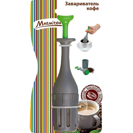 Купить Завариватель кофе Marmiton 17068