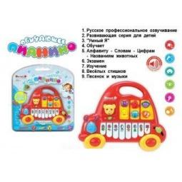 фото Орган игрушечный со светозвуковыми эффектами Shantou Gepai «Машинка» ZYE-00016