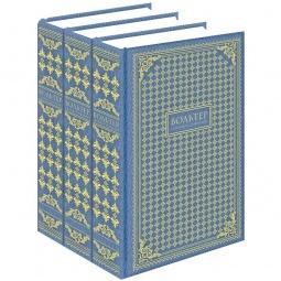 Купить Собрание сочинений. В 3 томах