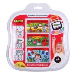Купить Набор картриджей K-Magic «Английский язык для малышей»