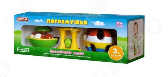 Набор игрушек-погремушек Стеллар 10455