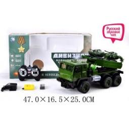 фото Машина на радиоуправлении Shantou Gepai «Военный грузовик» 628710