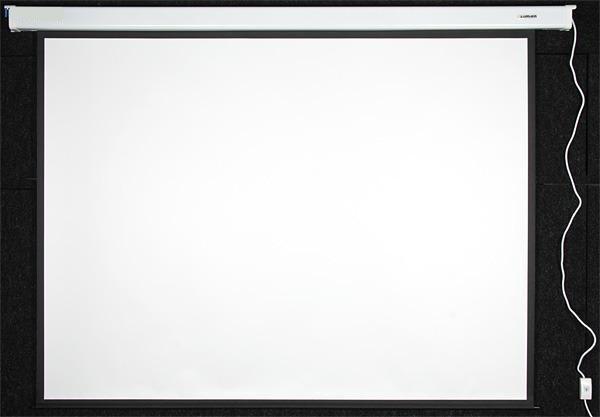 Экран проекционный Lumien 0255843