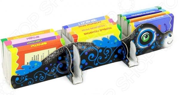 Карапуз 978-5-904674-68-7 Книжки-игрушки. Водяной дракон. Комплект из 12 книг