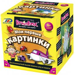 Купить Настольная игра BrainBox Сундучок знаний. Мои первые картинки