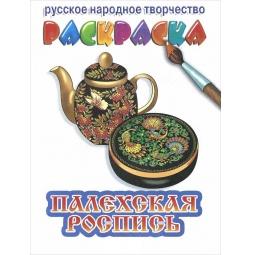 фото Палехская роспись