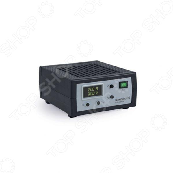 Устройство зарядно-предпусковое ОРИОН Вымпел-50 это простое и надежное устройство, при помощи которого вам без труда удастся осуществить зарядку аккумулятора для собственного автомобиля, мотоцикла или другой техники. Прибор может работать в автоматическом режиме, а регулировка силы тока, контроль и ограничение напряжения, исключающее возможность интенсивного газообразования кипения , обеспечивают безопасность и удобство. К отличительным особенностям зарядного устройства относятся:  светодиодный дисплей на две строки;  настраиваемые режимы импульсный, постоянный и другие;  возможность использования в качестве блока питания;  возможность заряжать полностью разряженный аккумулятор;  может быть использован в качестве предпускового ЗУ  компактные размеры и малый вес. Кроме того, ОРИОН Вымпел-50 может быть использован в качестве источника питания, обладающего стабилизированным напряжением, а так же регулировкой силы тока нагрузки. В том случае, если в электрической системе возникает перегрузка, или же короткое замыкание, устройство автоматически переходит в режим стабилизации тока, обеспечивая безопасность и надежное функционирование обслуживаемых аккумуляторов.