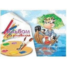 Купить Альбом для рисования Ульяновский Дом печати А-064