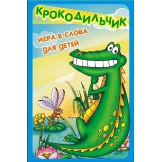 Купить Игра карточная БЭМБИ «Крокодильчик»