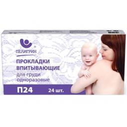 Купить Комплект прокладок для груди ПЕЛИГРИН 24 шт