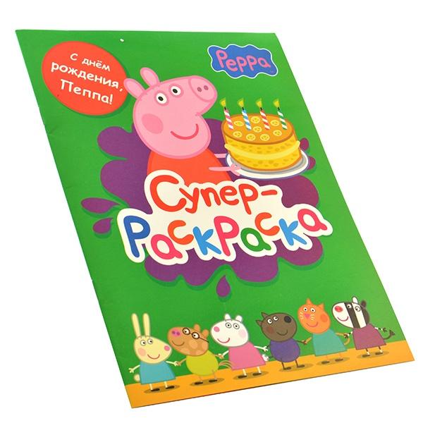 Веселая свинка Пеппа и её друзья приглашают тебя поиграть и порисовать. Маленьких исследователей ждут весёлые картинки для раскрашивания, задачки на внимательность, сравнение, запоминание, счёт и многое другое.