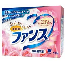 Набор из 2-х пачек стирального порошка «Розовый бриллиант»