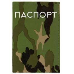 фото Обложка для паспорта Mitya Veselkov «Камуфляжная»