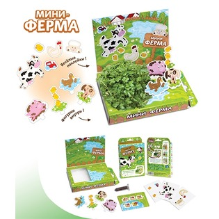 Купить Набор для выращивания Happy Plant «Мини-ферма»