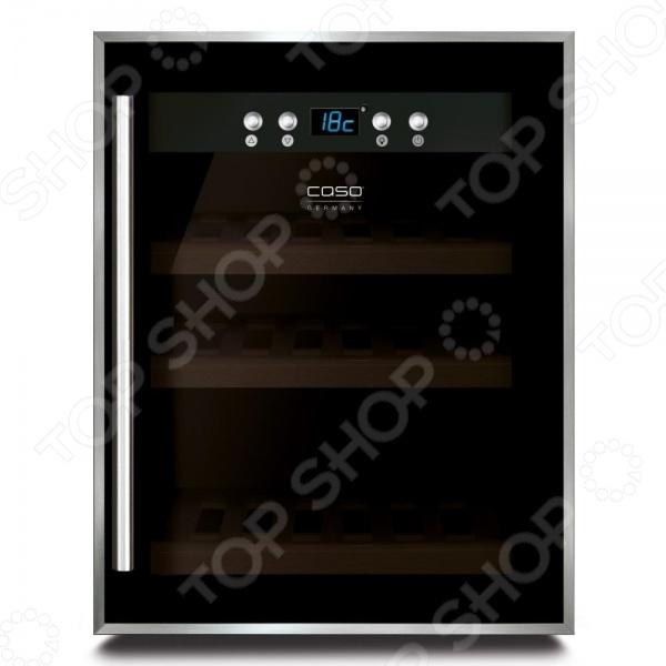 Холодильник винный CASO WineSafe 12