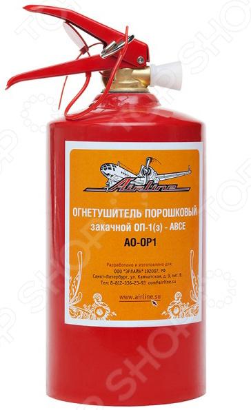 Огнетушитель порошковый Airline AO-OP1Огнетушители<br>Портативный огнетушитель порошковый Airline AO-OP1 предназначен для тушения очагов пожара. Ручное устройство имеет цилиндрическую форму, окрашенную в яркий красный цвет. Заряженный огнетушитель оборудован соплом, из которого идет подача порошковой и газовой смеси. Вещество состоит из азота, кислорода и углекислоты, которые вместе создают огнеупорную и тушащую смесь. Из этого огнетушителя вы сможете потушить воспламенение, стоят на расстоянии более чем два метра. Главное преимущество данной модели является встроенный манометр. Он находится на головке огнетушителя и показывает степень работоспособности огнетушителя. Стандартный уровень давления в баллоне 16 атм. Производитель рекомендует эксплуатировать огнетушитель при температуре от -40 до 50 градусов. Перезаряжать устройство необходимо с периодичностью один раз в пять лет. Использовать огнетушитель очень просто:  снимите пломбу;  уберите запорное устройство;  нажмите на рычаг.<br>