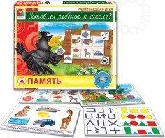 Игра настольная развивающая Радуга «Готов ли ребенок к школе. Память» издательство аст готов ли ребенок пойти в школу