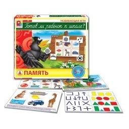 Купить Игра настольная развивающая Радуга «Готов ли ребенок к школе. Память»