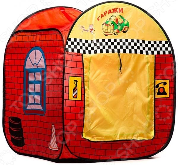 Палатка игровая Shantou Gepai «Гараж» 3308 игрушки для улицы игровая палатка с мячиками 100 шт calida вилла 85х85х110см