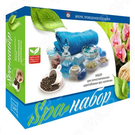 Набор для создания духов Karras «Большой SPA-набор» набор для изготовления мыла karras морской мир
