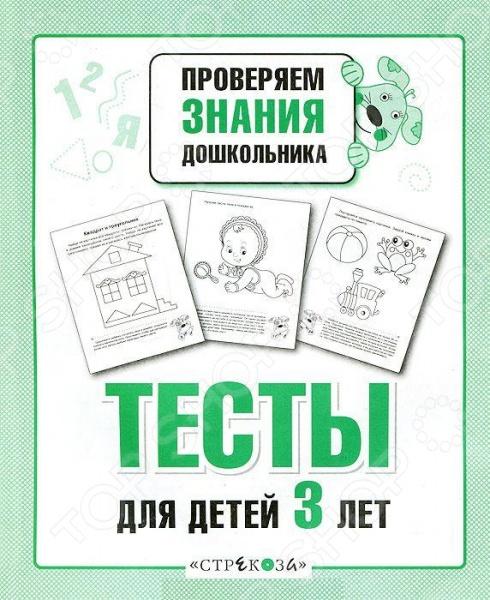 Стрекоза 978-5-9951-1913-5 стрекоза 978 5 9951 1264 8