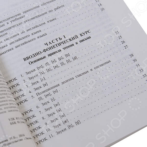Учебники Для Изучения Английского Языка С Нуля