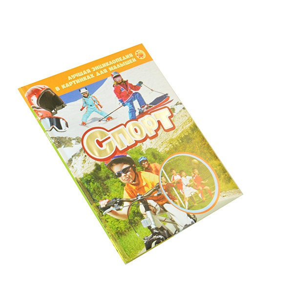 В раннем возрасте дети любят рассматривать картинки. Книги с яркими фотографиями познакомят малыша с техникой, автомобилями, с разными видами животных, дадут самые первые знания об окружающем мире. Познавай и открывай мир с ЛУЧШЕЙ ЭНЦИКЛОПЕДИЕЙ В КАРТИНКАХ ДЛЯ МАЛЫШЕЙ!