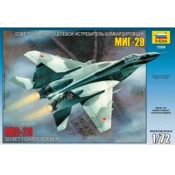 """Купить Подарочный набор Звезда самолет """"МиГ-29"""""""