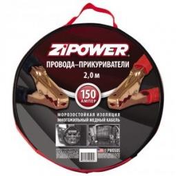 Купить Провода прикуривателя Zipower PM 0503