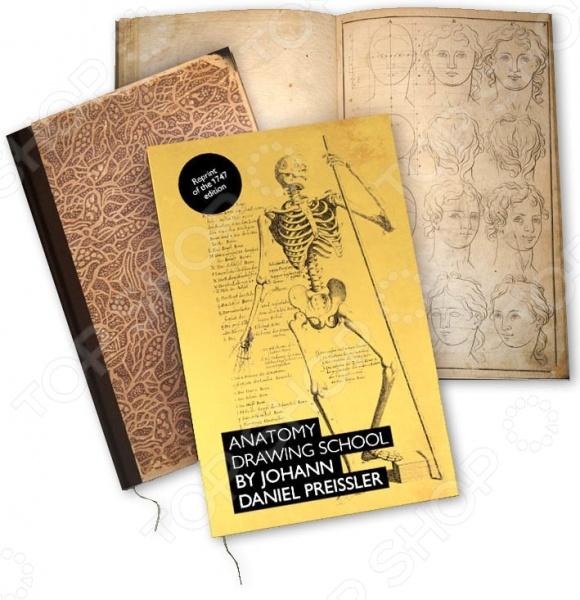 Блокнот Charsky Studio Anatomy Drawing School by Johann Daniel Preissler