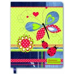фото Дневник школьный с кожаной обложкой Феникс «Коллаж с бабочкой»