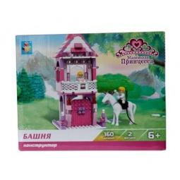 Купить Конструктор игровой 1 Toy «Маленькая принцесса. Башня»