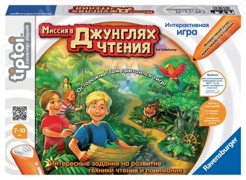 Набор игровой развивающий Ravensburger «Миссия в джунглях чтения»